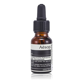 Aesop Parsley Seed Anti-Oxidant Serum Mata