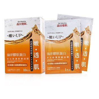 Dr. Morita Natural Hydrating Care Series - Collagen Repair Essence Facial Mask